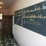 Cúfica en el Museo Sefardí