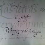 Letras cervantinas