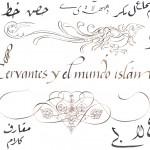 Cervantes y el mundo islámico