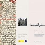 Letra arábiga para A. C. A.