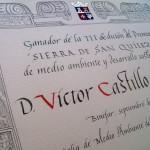 Premios Sierra San Quilez