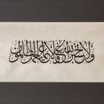 Caligrafía zúluz