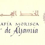 TALLER DE ALJAMÍA CALIGRAFÍA MORISCA