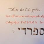 Taller de caligrafia sefardi